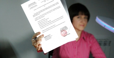 Confidential approval letter