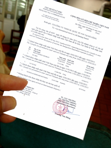 Shared approval letter