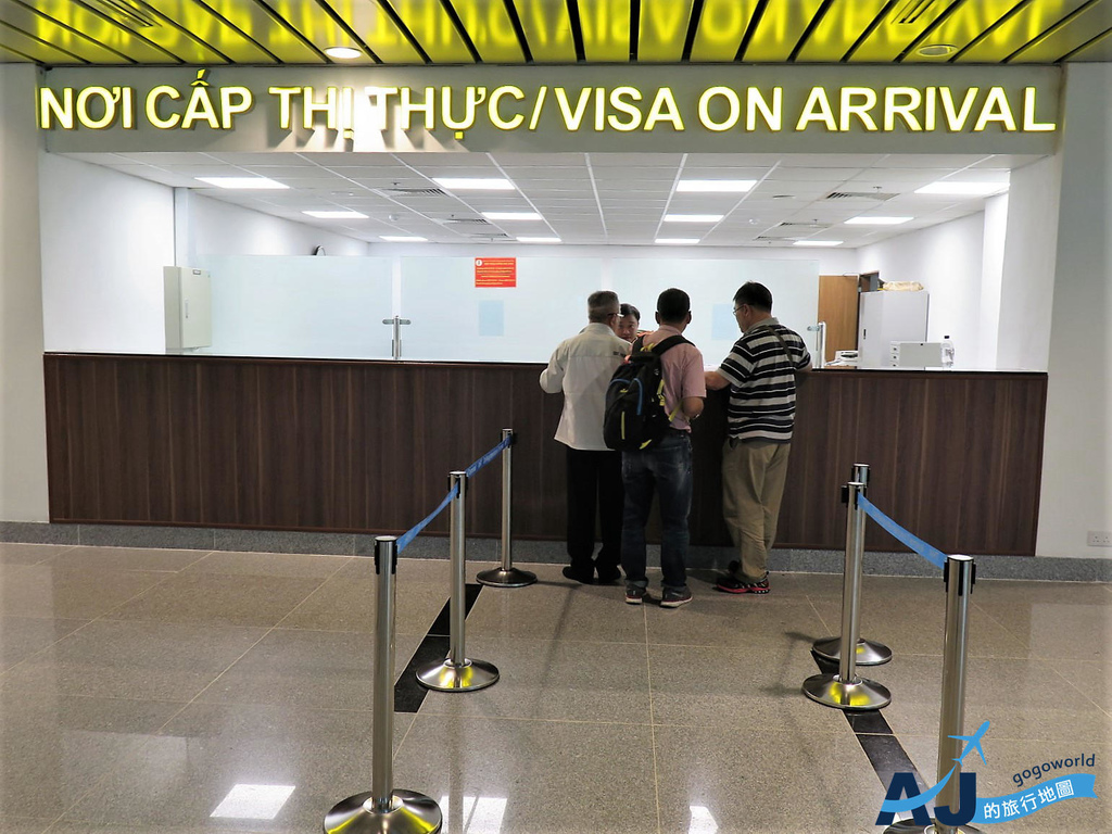 Getting visa on arrival Vietnam