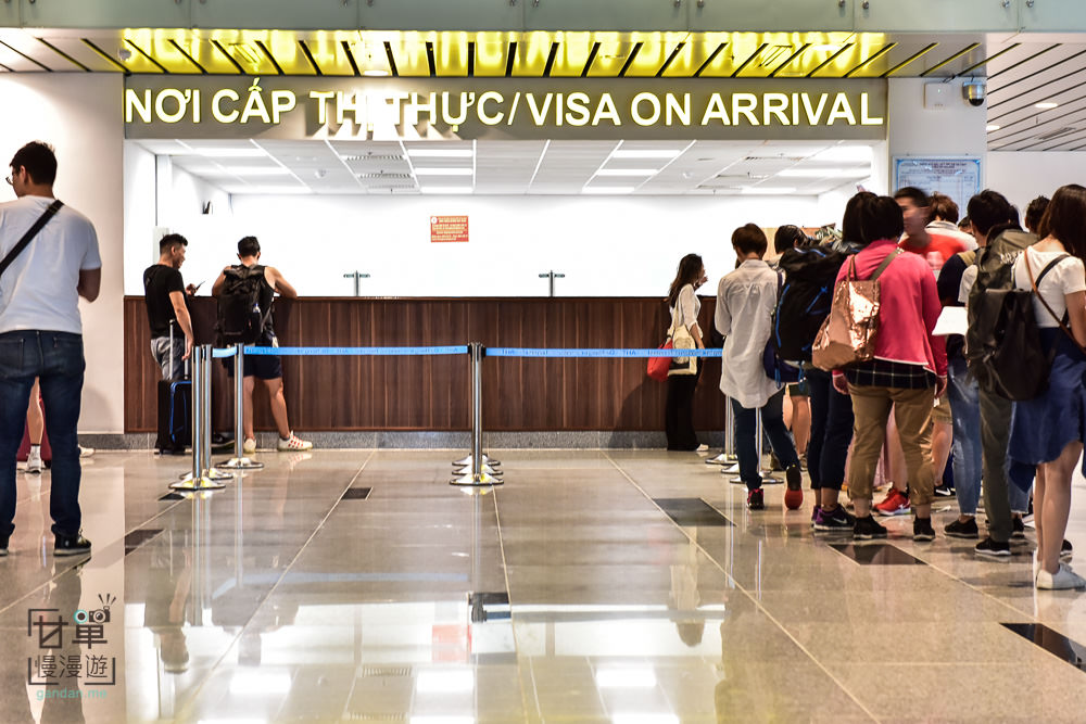 Vietnam visa on arrival office in Da Nang Int'l Airport