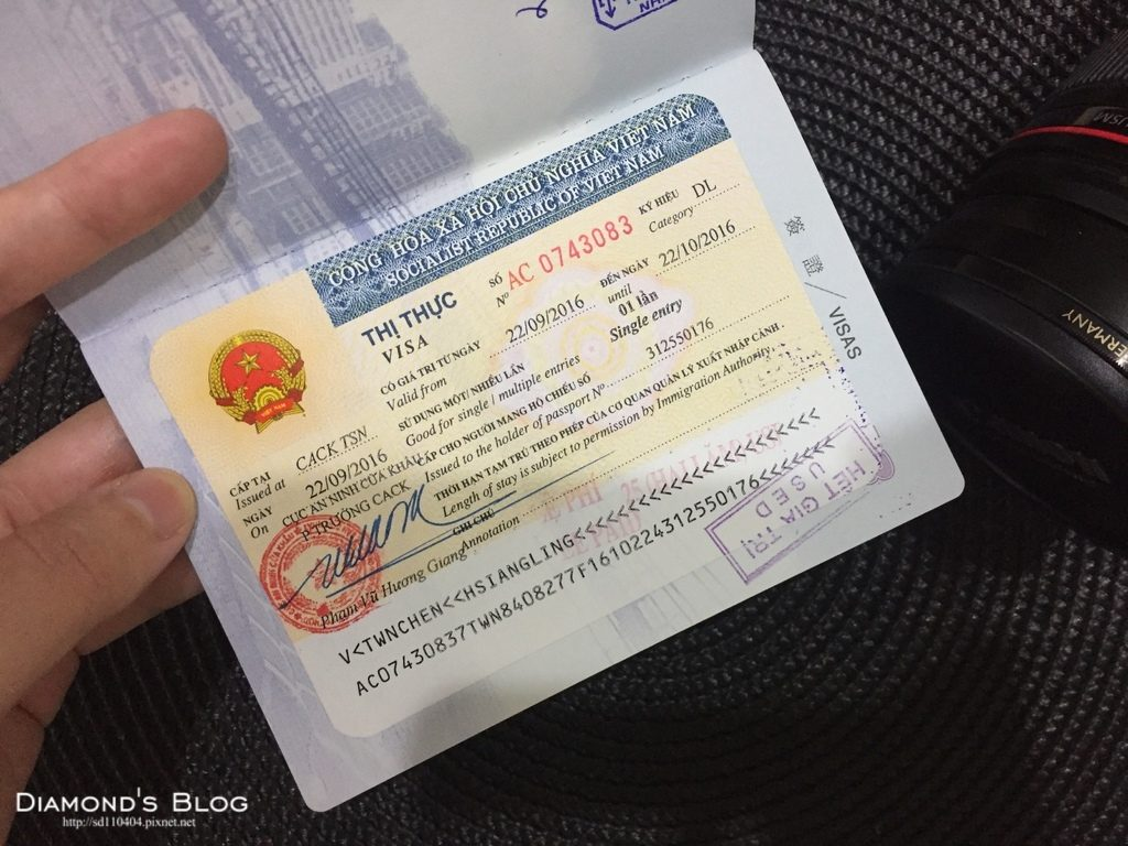 Vietnam tourist visa - single entry