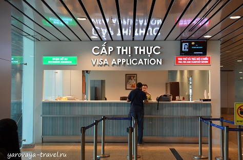Visa On Arrival Office in Cam Ranh Int'l Airport